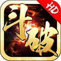 斗破HD官方网站下载最新安卓版 v1.0.3