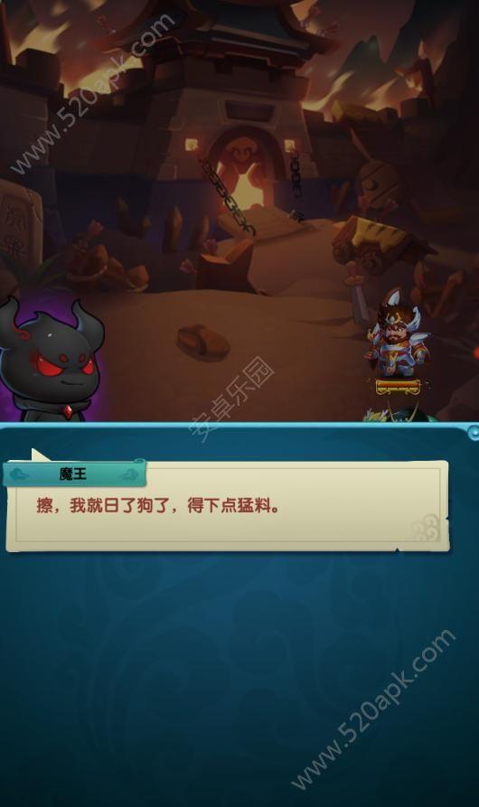 斗妖传游戏官方网站下载最新版图片1