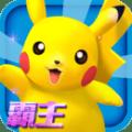 口袋妖怪3DS手游下载百度版 v2.6.0
