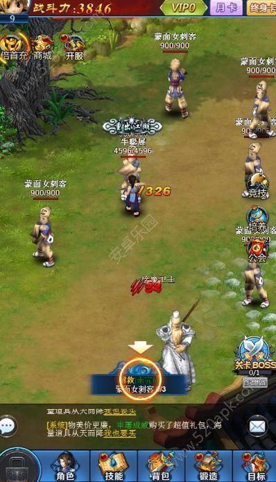 热血江湖传H5官方正版游戏网站马上玩图3: