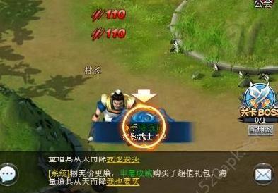 热血江湖传H5官方正版游戏网站马上玩图片2