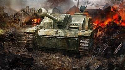 坦克争霸大战官方下载必赢亚洲56.net必赢亚洲56.net手机版版  v2.26图2
