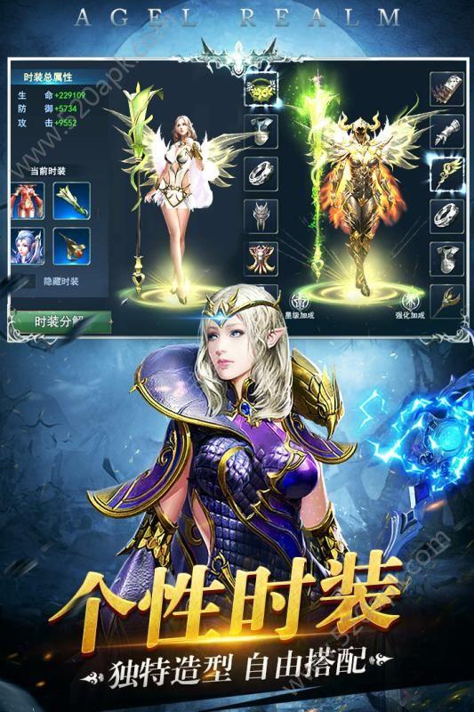 天使圣域九游版下载正版56net必赢客户端图3: