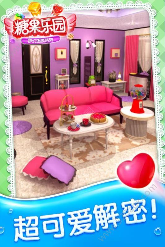密室逃脱糖果乐园手机必赢亚洲56.net必赢亚洲56.net手机版最新版下载图2:
