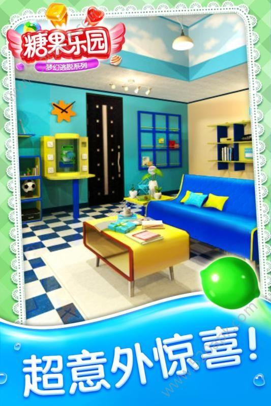 密室逃脱糖果乐园手机游戏安卓最新版下载图4: