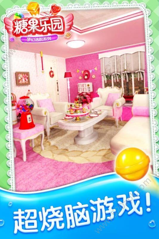 密室逃脱糖果乐园手机游戏安卓最新版下载图3: