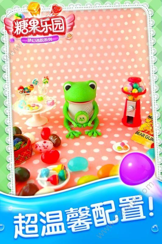 密室逃脱糖果乐园手机游戏安卓最新版下载图1: