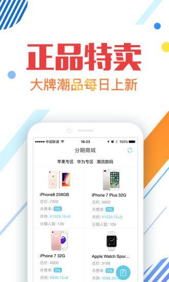 大白钱包app官方手机版下载图2: