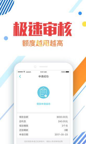 大白钱包app官方手机版下载图3: