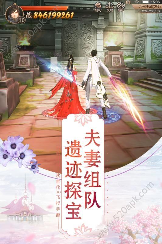 九州天空城官方网站正版必赢亚洲56.net下载安装图3: