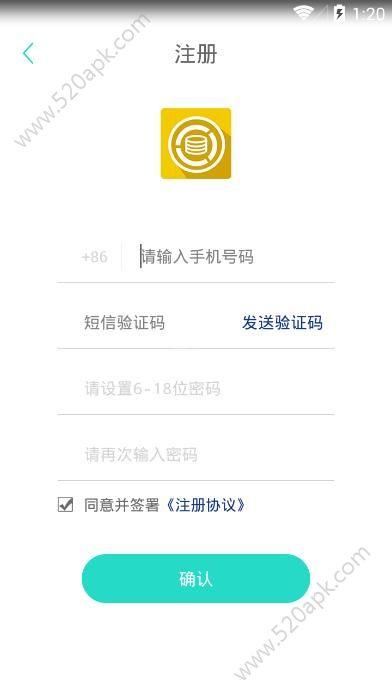 钱真多软件手机版app下载  v2.0.0图1