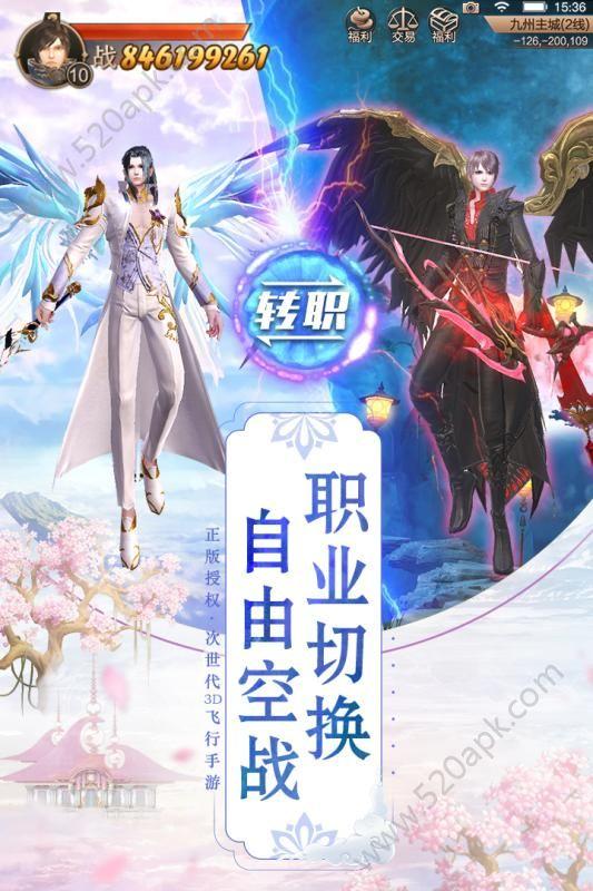 九州天空城官方网站正版必赢亚洲56.net下载安装图4: