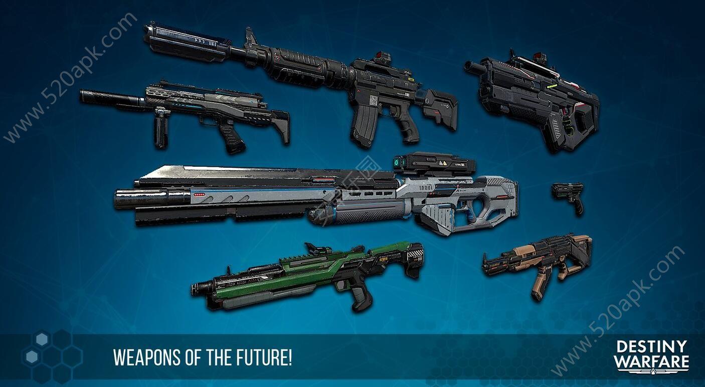 命运之战destiny warfare游戏官网下载手机安卓版(含数据包)图4:
