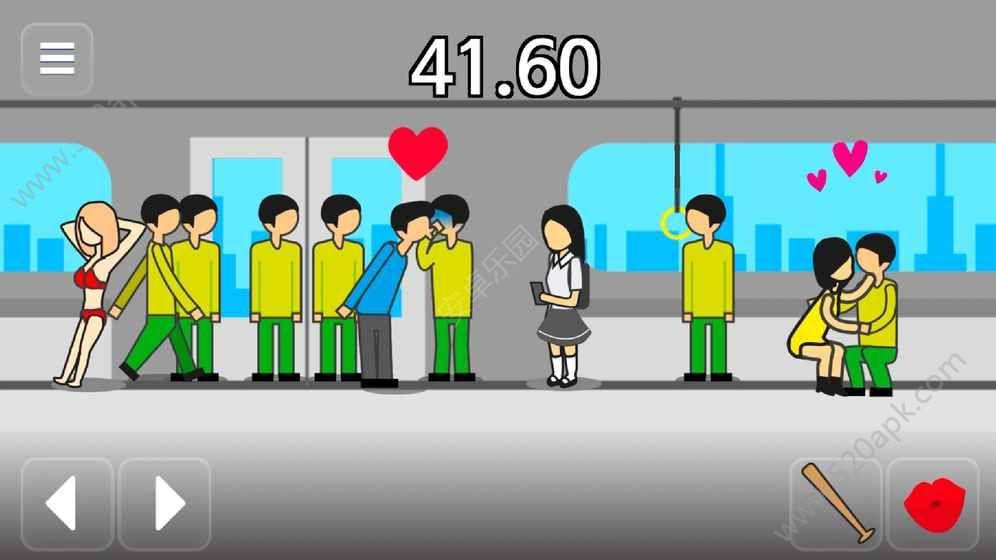 屌德斯地球灭亡前60秒手机中文必赢亚洲56.net必赢亚洲56.net手机版版图2: