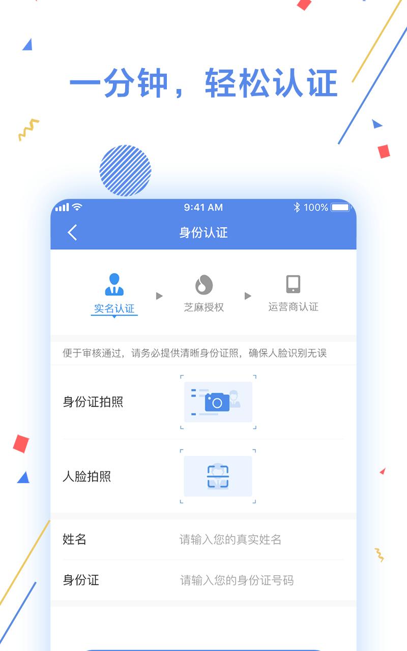 橘子钱庄贷款app手机版下载图片2