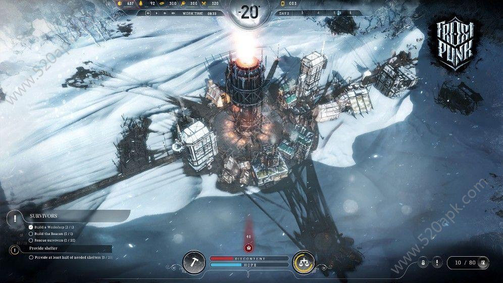 冰汽时代Frostpunk中文正版必赢亚洲56.net免费官方网站图3: