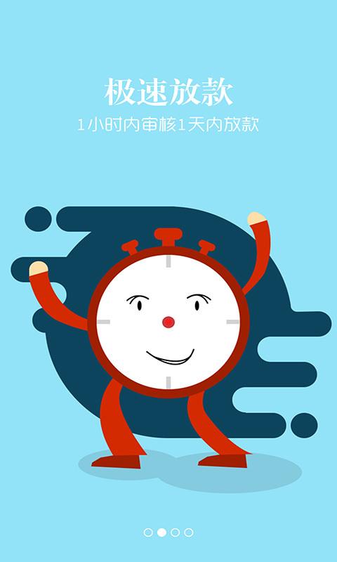 众祥商务贷款app官方手机版下载图1: