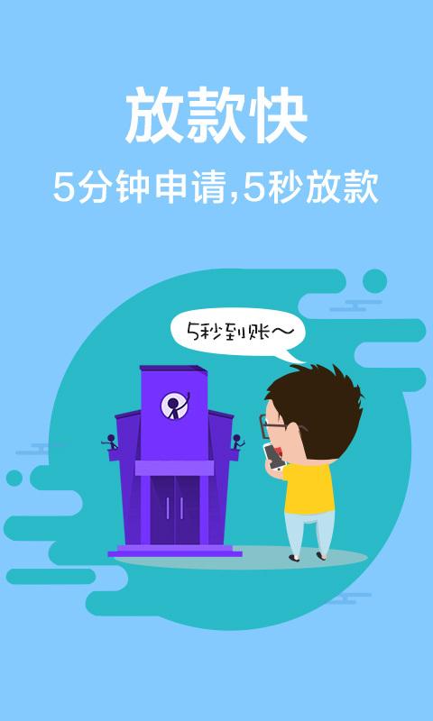 众祥商务贷款app官方手机版下载图3: