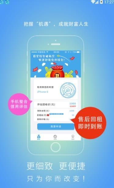 机遇钱包软件app手机版下载图片1
