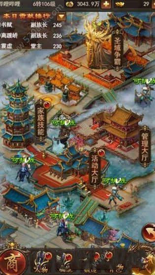 武道破天官方网站下载正版手游图1: