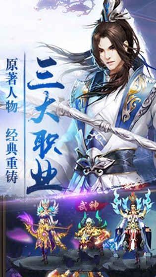 武道破天官方网站下载正版手游图片1