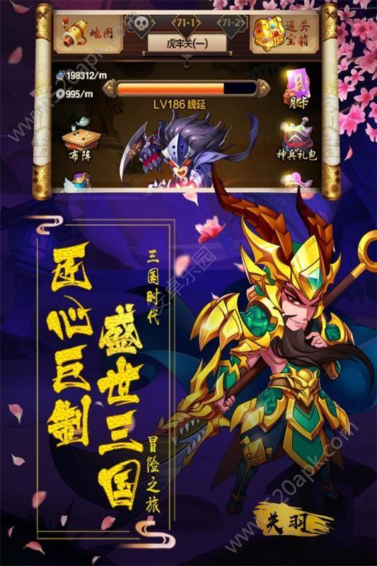阴阳三国志官方网站正版游戏图5: