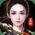 楚乔传官方网站正版游戏 v5.0.1