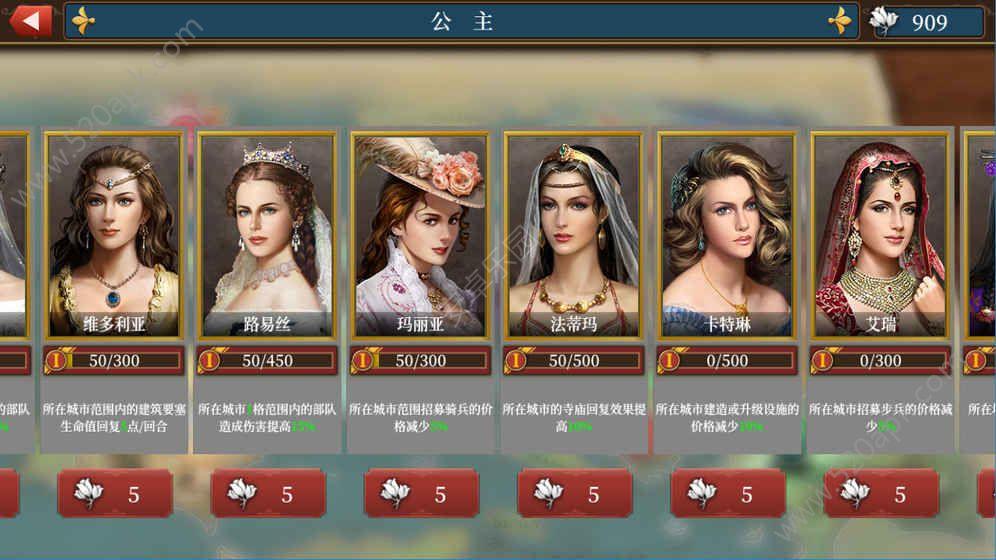欧陆战争61804必赢亚洲56.net手机版版必赢亚洲56.net官方下载图3: