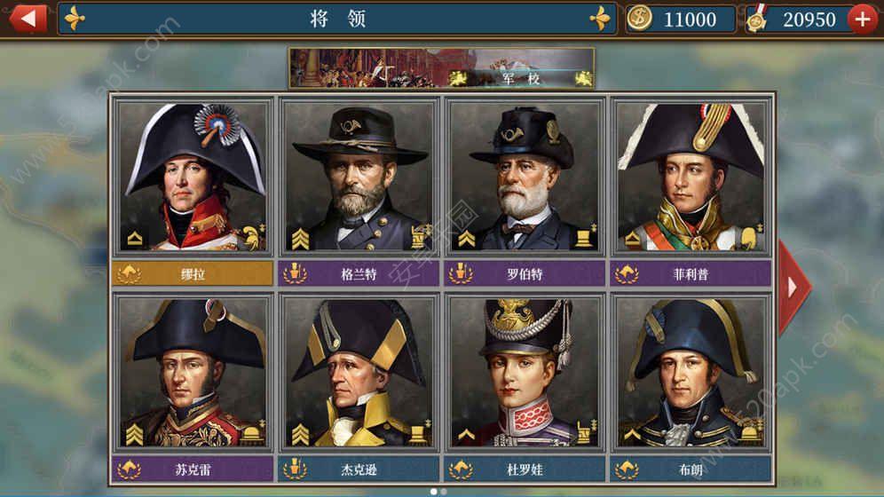 欧陆战争61804必赢亚洲56.net手机版版必赢亚洲56.net官方下载图5: