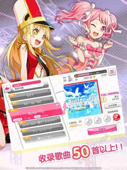 少女乐团派对BanG Dream官方网站下载正版56net必赢客户端  v1.5.0图1