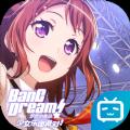 少女乐团派对BanG Dream官网版
