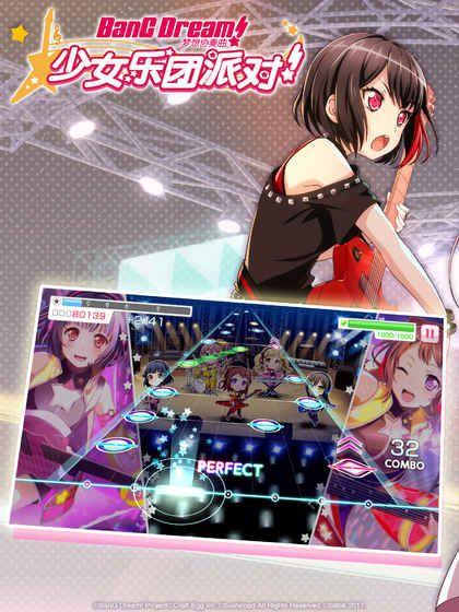 少女乐团派对BanG Dream官方网站下载正版56net必赢客户端图片2
