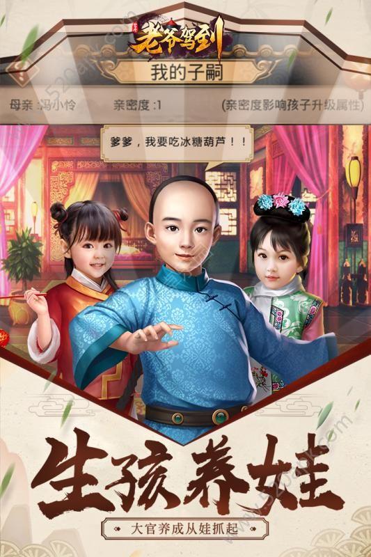 麻雀飞青天官方网站下载正版手游  v1.0.1图2