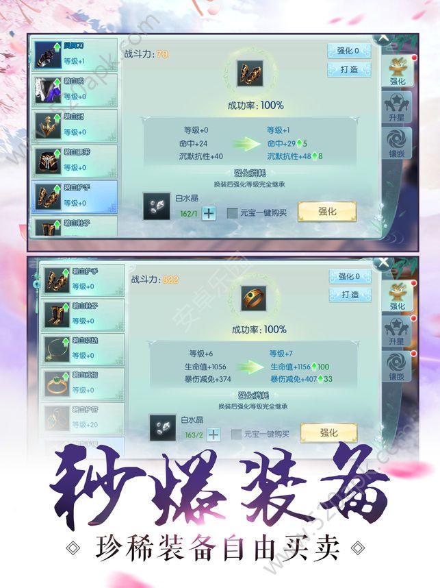 诗眼倦天涯官方网站正版图4:
