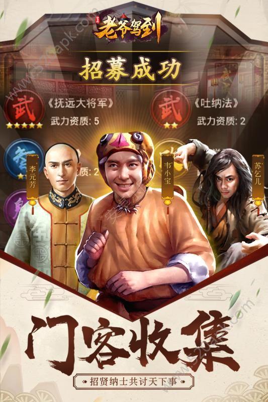麻雀飞青天官方网站下载正版手游  v1.0.1图3