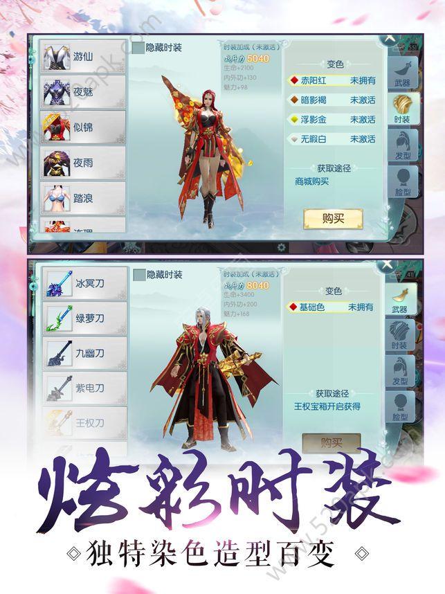 诗眼倦天涯官方网站正版图3: