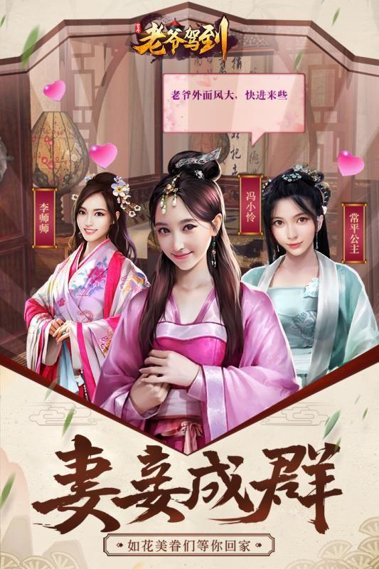 麻雀飞青天官方网站下载正版手游图片3