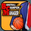 BCM篮球经理地表最强战队官网版
