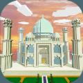 印度世界无限金币内购修改版 v1.0