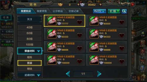 QQ华夏平民玩家如何玩?平明玩家玩法攻略[多图]