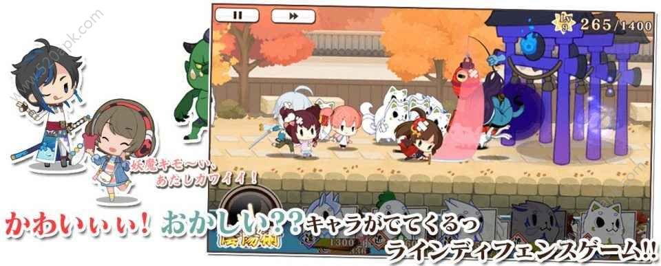 京刀那由多官方安卓最新版图2: