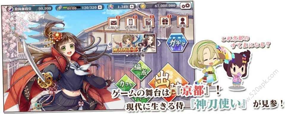 京刀那由多官方安卓最新版图3: