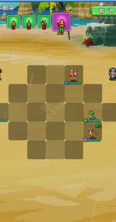 像素精灵无限钻石内购最新修改版图2: