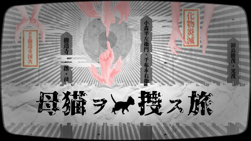 迷猫寻找母亲的旅程中文汉化无限提示内购修改版  v1.1图2