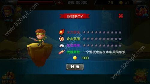 海盗也疯狂无限金币内购修改版图2: