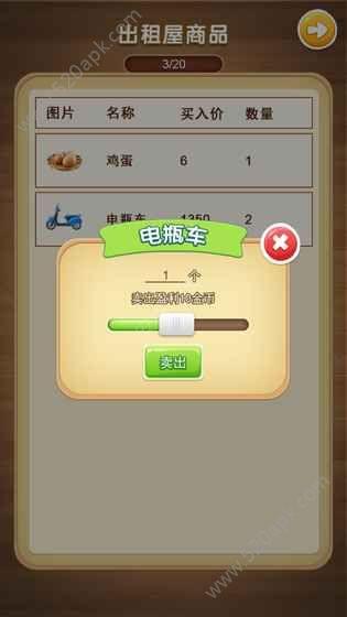 全民首富必赢亚洲56.net手机版版官方下载  v1.0图3