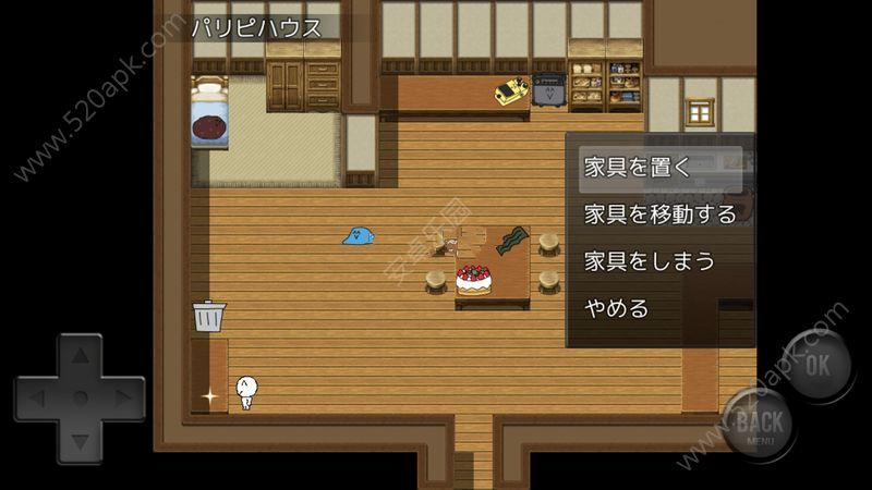 前卫的粪作RPG中文无限金币内购修改版  v1.0.4图3
