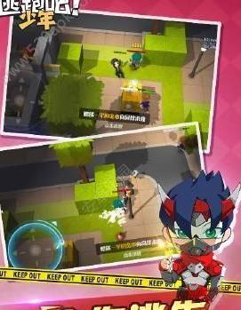 逃跑吧少年游戏官方网站下载最新版图片1