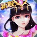 叶罗丽精灵梦游戏无限钻石内购修改破解版下载 v2.0.1