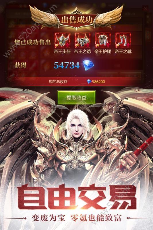 天使纪元手游官网安卓版下载图2: